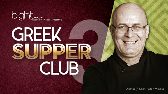 Greek Supper Club